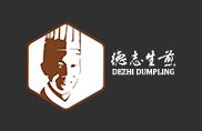 上海德志厨艺美食培训学校