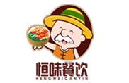 上海恒味小吃培训学校