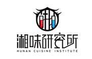 湘味研究所餐厅