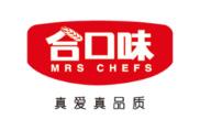 深圳市合口味食品有限公司