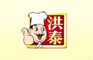江西洪泰食品有限公司