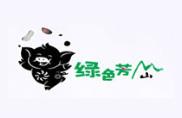 辽宁绿色芳山有机食品有限公司