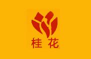 长沙市桂花味精厂