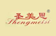 邯郸市永年区圣美思食品有限公司