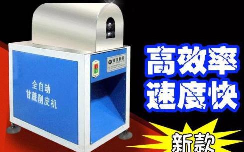 邢台博鸣机械制造有限公司