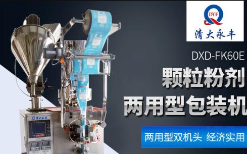 北京清大永丰科技有限公司