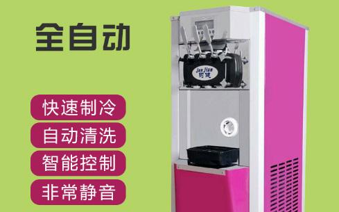广州市钧健厨具冷冻设备有限公司