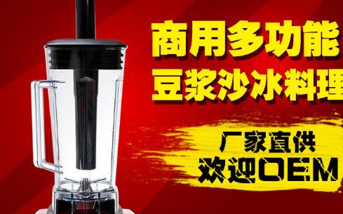 广州唯王电器有限公司