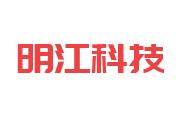 广州市明江自动化科技有限公司