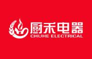 东莞市厨禾电器有限公司