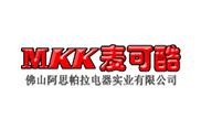 广东麦可酷实业有限公司