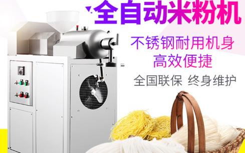 广州淘金港贸易有限公司