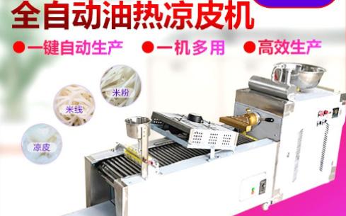杭州棵棵虫网络科技有限公司