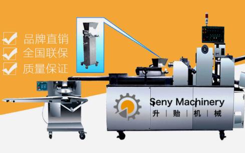 上海升贻机械设备有限公司