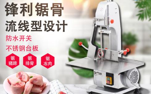 浙江鲨鱼食品机械有限公司