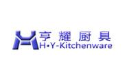 上海亨耀餐饮设备有限公司
