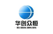 沈阳市华创众恒机械设备有限公司