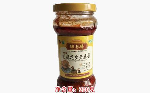 锦玉膳芝麻花生黄豆酱瓶装