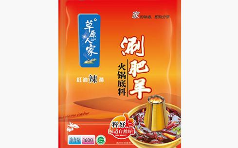 火锅汤料辣汤160g-草原人家