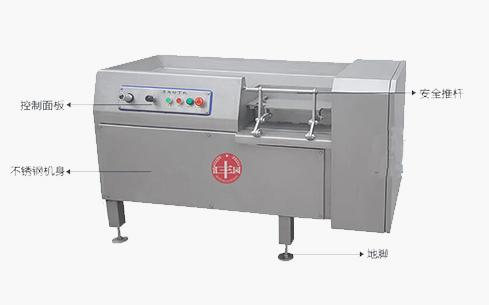 ZC-500型冻肉切丁机