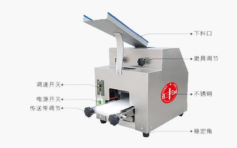 ZC-100型饺子皮机