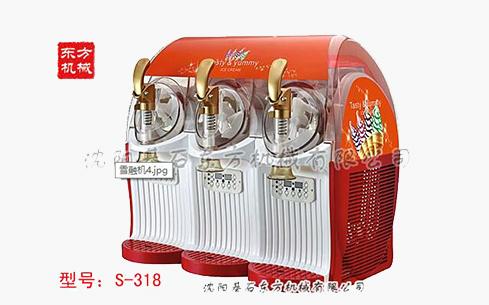 S-318 酸奶雪融机