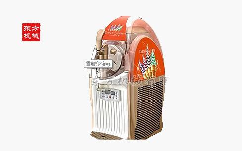 S-106 酸奶雪融机