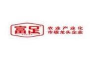 重庆富足酿造有限公司