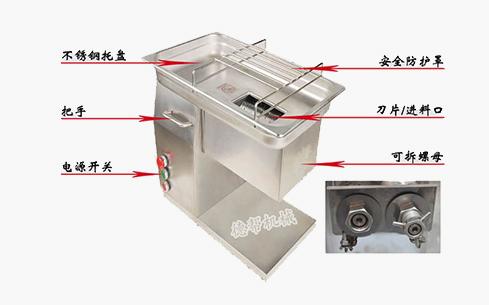 DB-X台式切肉机