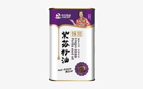 吉林省中吉食品集团有限公司