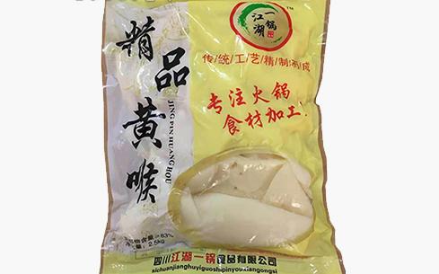 江湖一锅精品黄喉2.5kg
