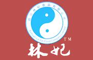四川林妃食品有限公司