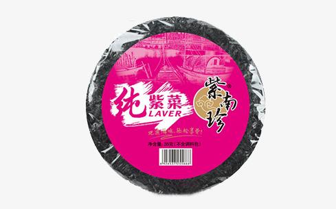 晋江紫南珍食品有限公司