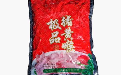 唇留香极品猪黄喉1kg