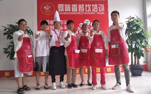 砂锅米线技术培训