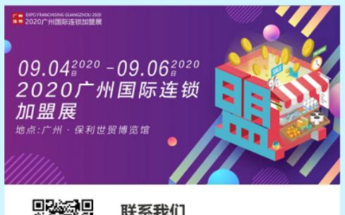 #连锁品牌节# 抖音话题挑战赛刚上线就火爆出圈,播放量突破108万!