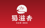 滋香鲜鱼火锅