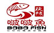 欢辣啵啵鱼