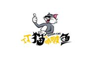 丁丁猫啵啵鱼冒菜