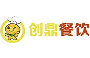 广西创鼎餐饮培训学校