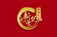合肥新食纪餐饮培训中心