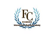 上海梵卡国际烘焙培训