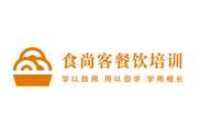 山东食尚客餐饮培训学校