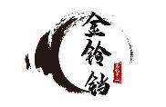 临沂金铃铛餐饮培训基地