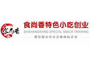石家庄食尚香小吃培训中心