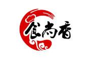 昆明食尚香小吃培训中心