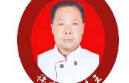 汉中精味王面皮餐饮培训中心