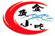 新乡金质小吃培训中心