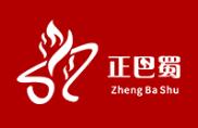 成都正巴蜀餐饮培训中心