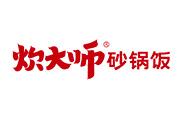 炊大师砂锅饭
